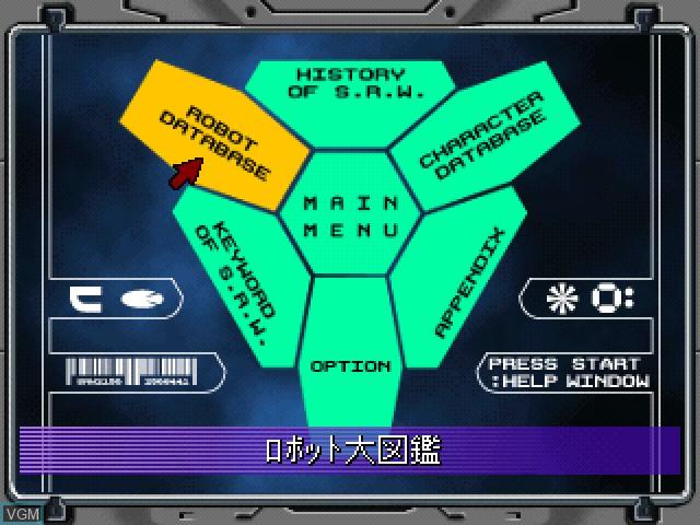 Menu screen of the game Zen Super Robot Taisen Denshi Daihyakka on Sony Playstation