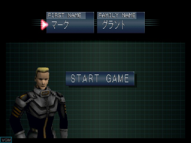 Menu screen of the game Zeus - Carnage Heart Second on Sony Playstation