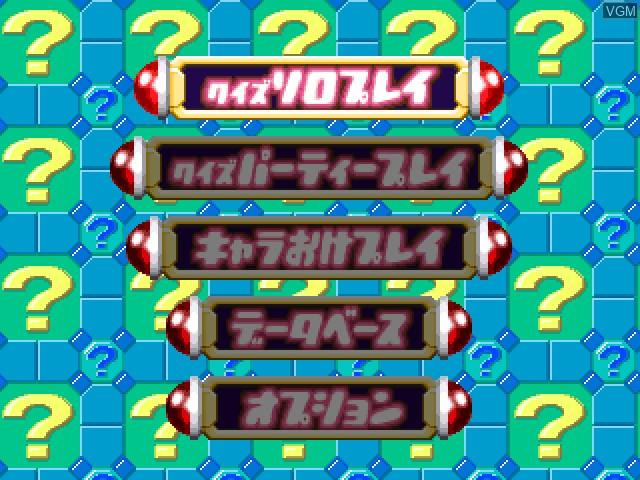 Menu screen of the game Quiz Chara-Oke Don! - Toei Tokusatsu Hero Part1 on Sony Playstation