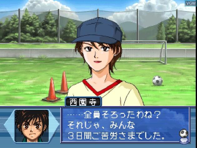 Menu screen of the game Whistle - Fuki Nukeru Kaze on Sony Playstation