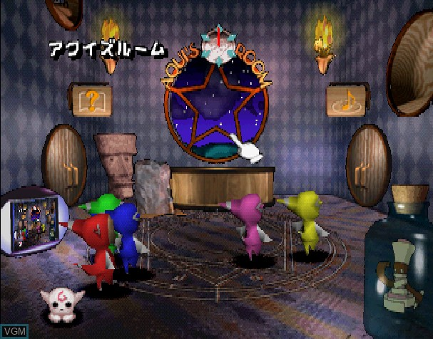 Menu screen of the game XI on Sony Playstation