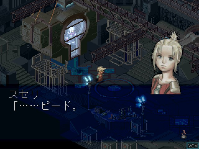 Menu screen of the game Ecsaform on Sony Playstation