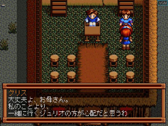 Menu screen of the game Legend of Heroes III, The - Shiroki Majo - Mouhitotsu no Eiyuutachi no Monogatari on Sony Playstation
