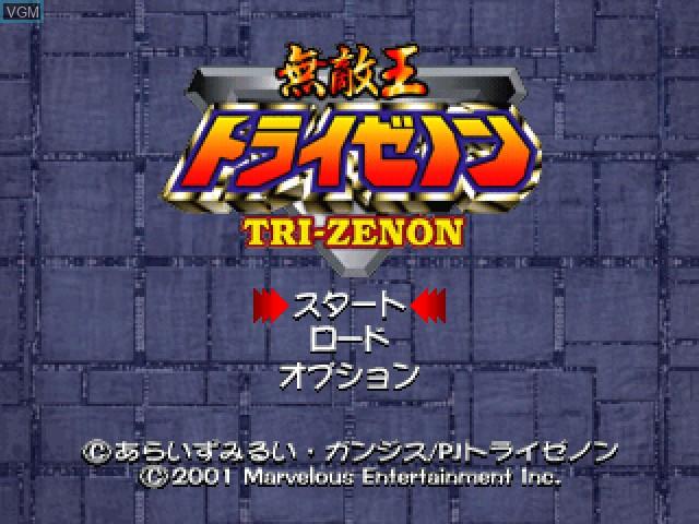 Menu screen of the game Mutekiou Tri-Zenon on Sony Playstation