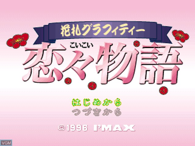 Menu screen of the game Hanafuda Graffiti - Koi Monogatari on Sony Playstation