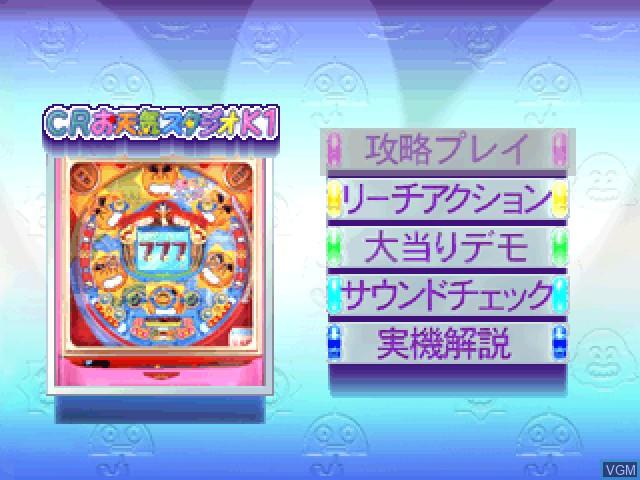 Menu screen of the game Heiwa Otenki Studio, The on Sony Playstation