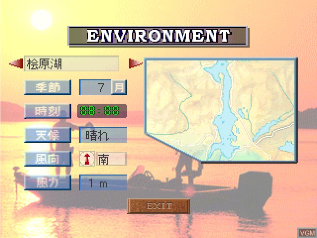 Menu screen of the game Lake Masters 2 on Sony Playstation