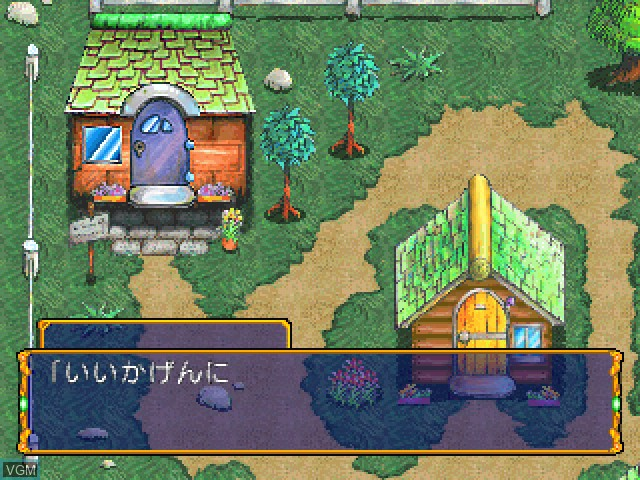 Menu screen of the game Light Fantasy Gaiden - Nyanyan ga Nyan on Sony Playstation
