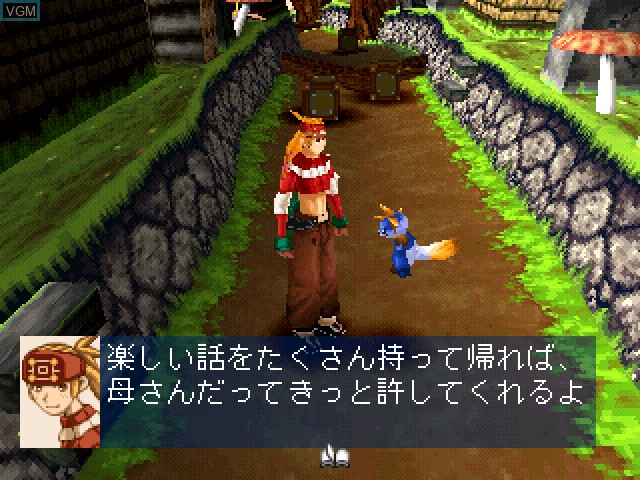 Menu screen of the game Ling Rise on Sony Playstation