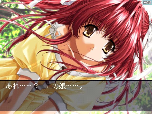 Menu screen of the game Nukumori no Naka de on Sony Playstation