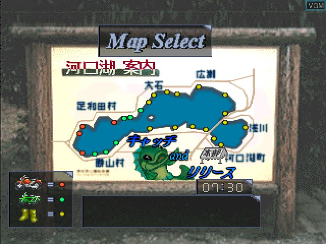 Menu screen of the game Okappari-Oh on Sony Playstation