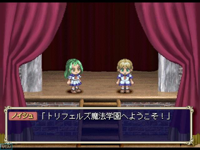 Menu screen of the game Taisen Renai Simulation - Trifers Mahou Gakuen on Sony Playstation