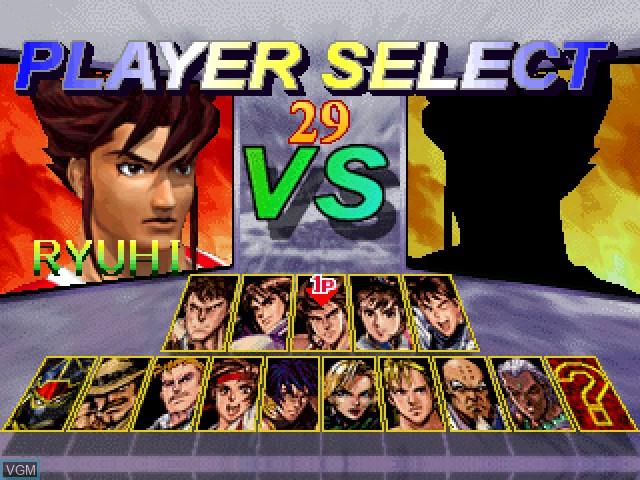 Menu screen of the game Virtual Hiryu no Ken on Sony Playstation