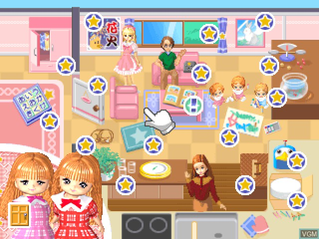Menu screen of the game Watashi no Rika-Chan on Sony Playstation