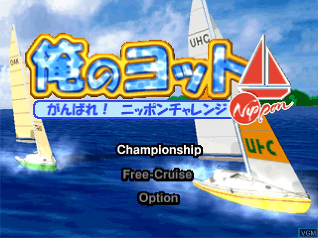 Menu screen of the game Yacht Racing Game 1999 - Ore no Yatto - Ganbare Nippon Challenge on Sony Playstation