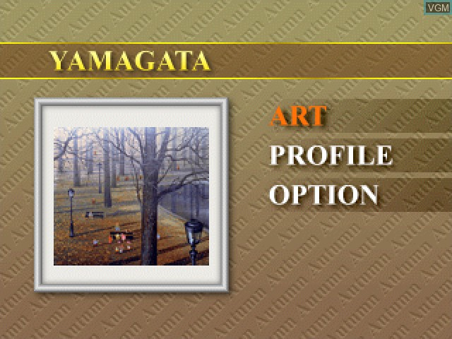 Menu screen of the game Yamagata Digital Museum on Sony Playstation