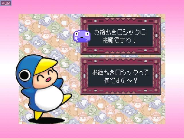 Menu screen of the game Oh-chan no Oekaki Logic 3 on Sony Playstation