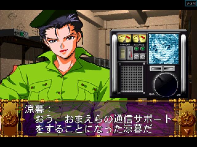 Menu screen of the game Seishoujo Kantai Virgin Fleet on Sony Playstation