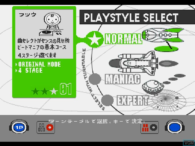 Menu screen of the game BeatMania Append Club Mix on Sony Playstation