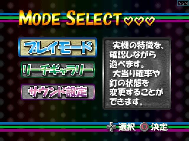 Menu screen of the game Heiwa Parlor! Pro - Fujiko Nio-ma-ka-se Special on Sony Playstation