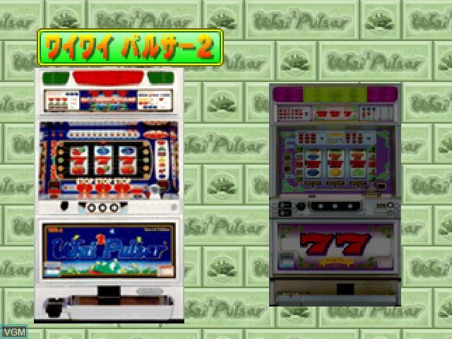 Menu screen of the game Pachi-Slot Kanzen Kaiseki - Wet2 Poker on Sony Playstation