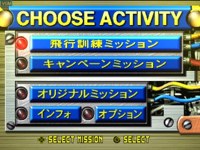 Menu screen of the game U.S. Navy Fighters on Sony Playstation