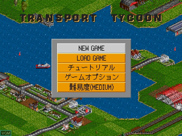 Menu screen of the game Transport Tycoon 3D - Sl Kara Hajimeyou!! on Sony Playstation
