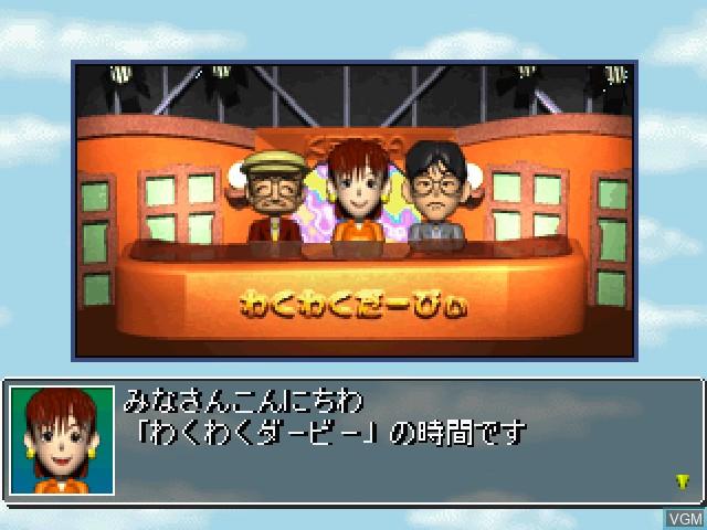 Menu screen of the game Waku Waku Derby on Sony Playstation