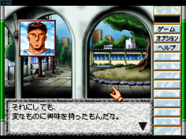Menu screen of the game Game no Tatsujin - The Shanghai on Sony Playstation