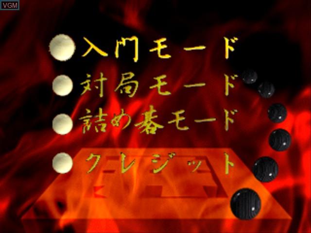 Menu screen of the game Taikyoku Igo - Heisei Kiin on Sony Playstation