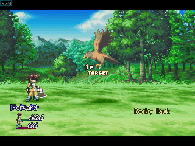 In-game screen of the game Tales of Destiny II on Sony Playstation