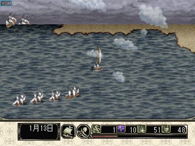 In-game screen of the game Daikoukai Jidai IV - Porto Estado on Sony Playstation
