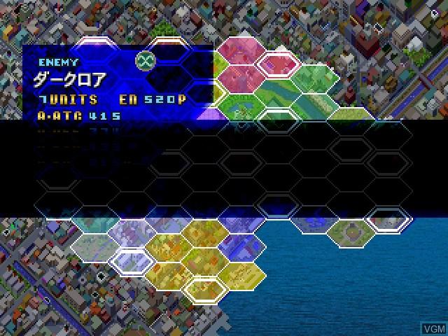 Aquarian Age - Tokyo Wars