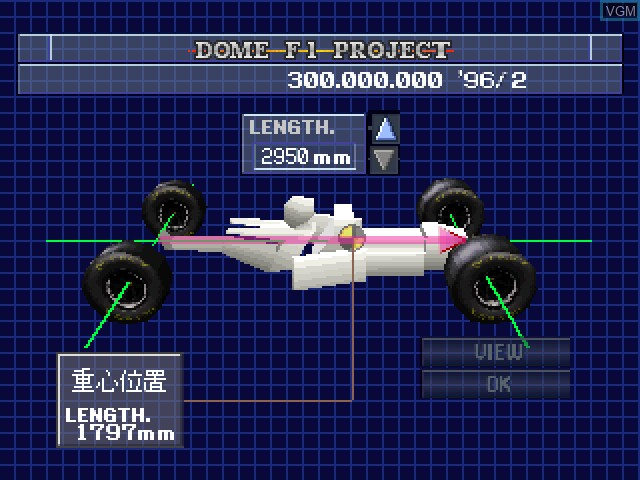In-game screen of the game F1 GP Nippon no Chousen - Dome no Yabou on Sony Playstation