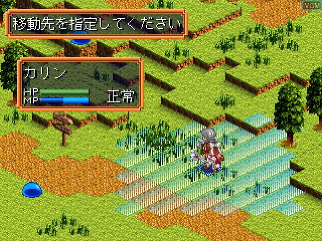 Farland Saga - Toki no Michishirube