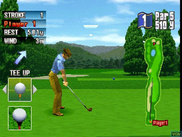 Eikou no Fairway - Virtual Golf Simulation