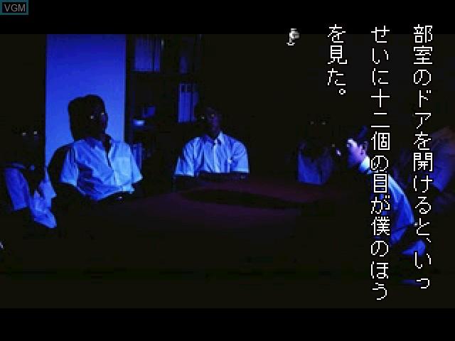 Gakkou de Atta Kowai Hanashi S