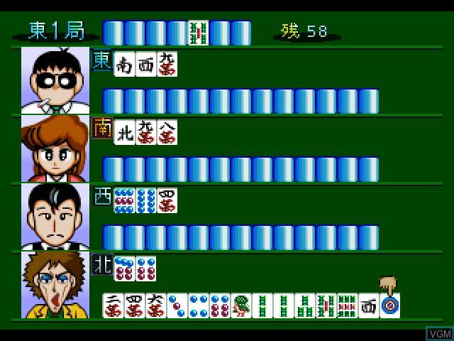 Gambler Jiko Chuushinha - Ippatsu Shoubu!