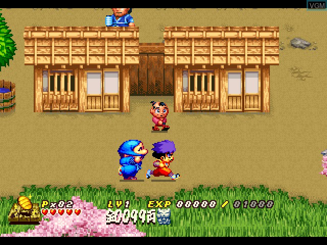 In-game screen of the game Ganbare Goemon - Uchuu Kaizoku Akogingu on Sony Playstation