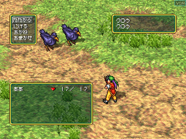 In-game screen of the game Gensou Suikoden on Sony Playstation