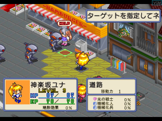 Ginga Ojousama Densetsu Yuna - Final Edition