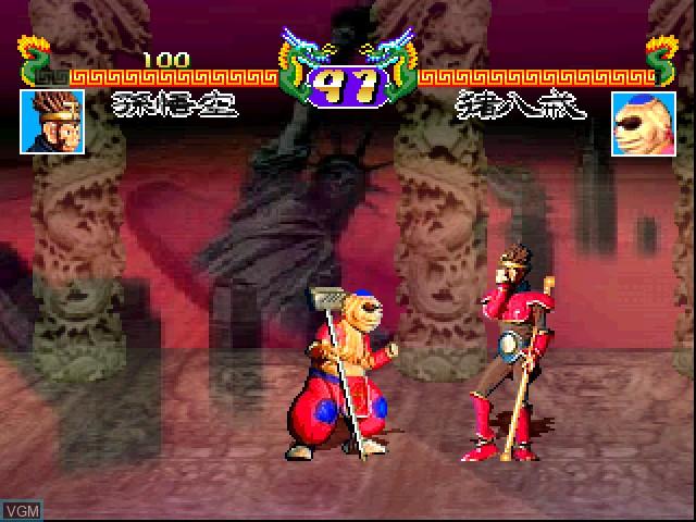 Gokuu Densetsu - Magic Beast Warriors