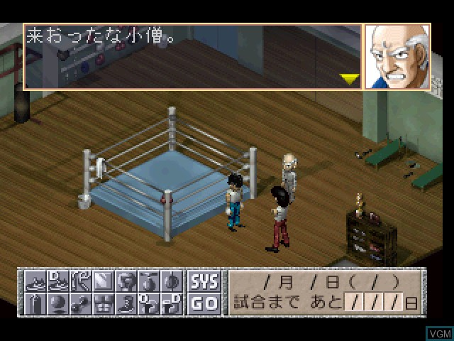 In-game screen of the game Hajime no Ippo - The Fighting! on Sony Playstation
