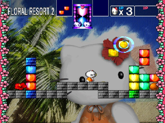 In-game screen of the game Hello Kitty - Cube Frenzy on Sony Playstation