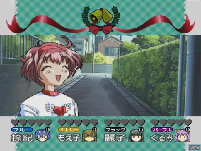 Himitsu Sentai Metamor V Deluxe