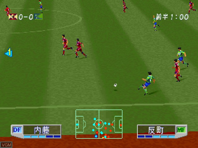 J. League Jikkyou Winning Eleven 3