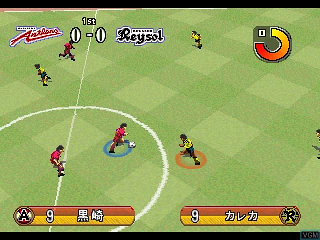 J. League Soccer - Prime Goal EX