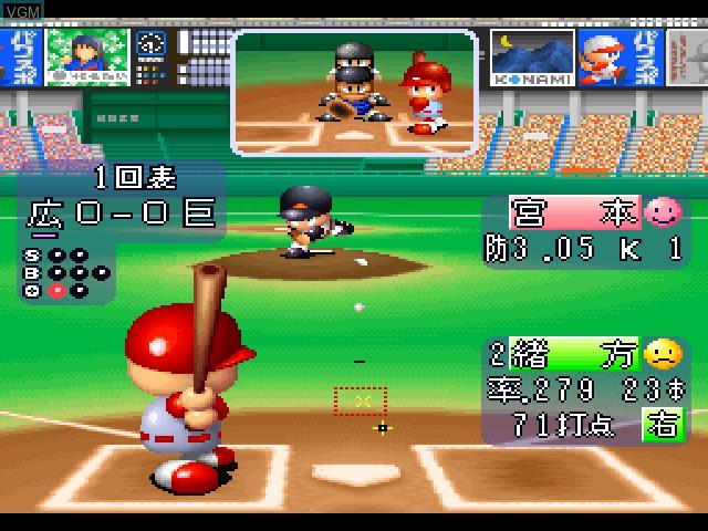 Jikkyou Powerful Pro Yakyuu '97 - Kaimakuban