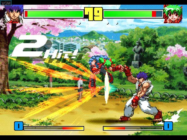 Kakuge Yarou - Fighting Game Creator