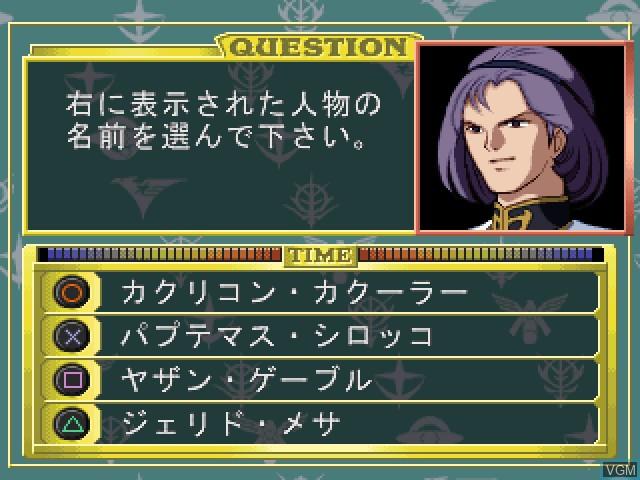 Kidou Senshi Gundam - Gihren no Yabou - Zeon no Keifu - Kouryaku Shireisho